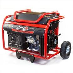 Генератор бензиновый Matari S9990E