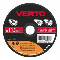 Диск отрезной Verto 125 x 1.5 x 22.2 мм 61H402