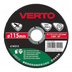 Диск отрезной Verto 230 x 3.2 x 22.2 мм 61H523