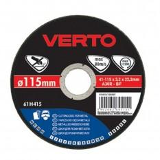 Диск отрезной Verto 125 x 1.5 x 22.2 мм 61H532